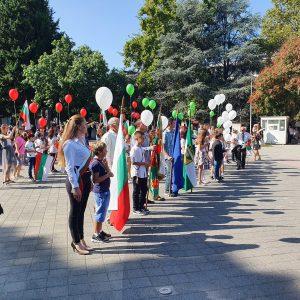 112 години от Независимостта в Пазарджик