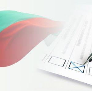 4 партии с депутати от област Пазарджик