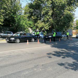 Акция по улиците на Пазарджик