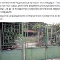 Жители на Радилово блокират утре пътя към Пещера заради пришълци в избирателните списъци