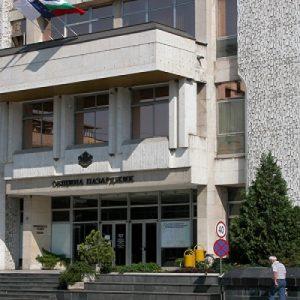 Кампания за разделно събиране на електроуреди, акумулатори и МПС на 20 и 27 ноември организира Община Пазарджик