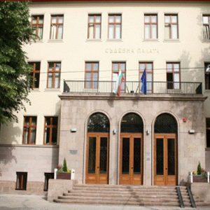 Кандидатите за съдебни заседатели в Пазарджик повече от местата