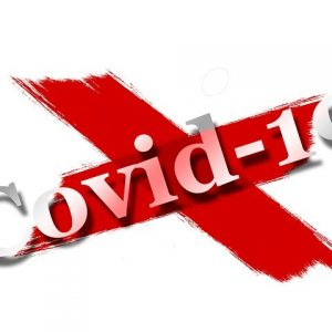 Лоши новини за Ковид-19 от Пещера