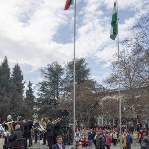 Националният празник в Пазарджик