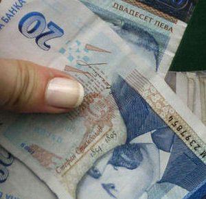 От 9 ноември изплащат пенсиите с добавката от 50 лв.