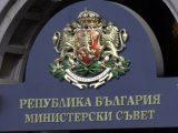 """Правителството прие промени в Наредбата за единните държавни изисквания за придобиване на висше образование по специалността """"Право"""""""