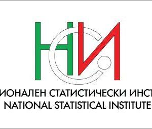 """През април НСИ ще проведе анкетно проучване """"Статистика на доходите и условията на живот 2021""""."""
