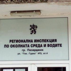 РИОСВ - Пазарджик: Преустановено е замърсяването на река Марица