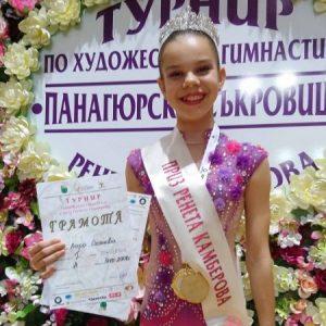 Страхотна новина и повод за гордост: Дара Стоянова в националния отбор по художествена гимнастика