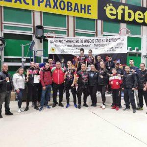 Супер зрелище и 18 медала за Спартак Пазарджик на Държавното по кикбокс