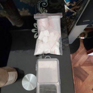 Униформени откриха амфетамини у мъж от село Главиница