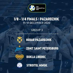 Хебър ще приеме европейския турнир за 1/8-финалите и 1/4-финалите на Купата на CEV