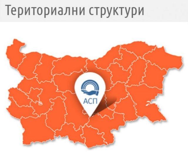 В Ракитово търсят началник на отдел в социалната дирекция, със заплата 650 лева