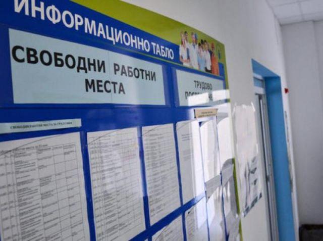 Показват ни как да кандидатстваме по проекти в Пазарджик и Велинград