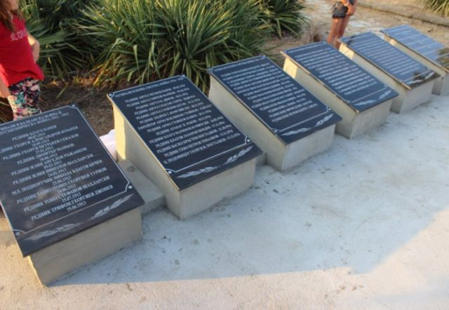 С духов оркестър откриха паметника на 72 загинали карабунарски воини