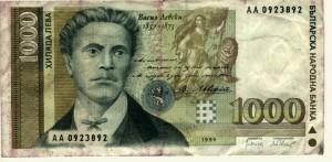 Българска банкнота от 1000 лв. с Васил Левски