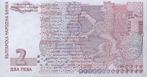 Българска банкнота от 2лв. с щитове на българските царе