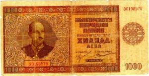 Българска банкнота от 1000 с изобразен Цар Борис III