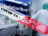 11 заразени от 8 населени места