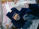 Контрабандни дънкови панталони и парфюми задържаха митническите служители на МП Капитан Андреево