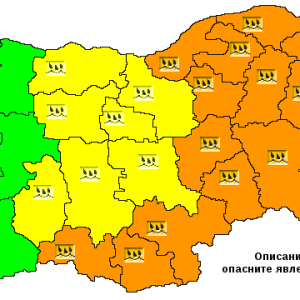 Област Пазарджик излезе от оранжевата зона на дъждовете