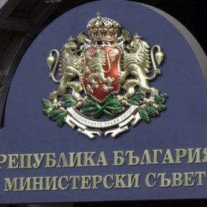 Отчуждават се имоти в област Пазарджик за модернизация на жп линия София – Пловдив