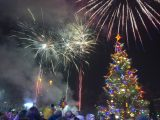 Пазарджик се окъпа в Коледни светлини
