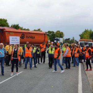 Пътни работници на протест, блокираха пътя към магистралата