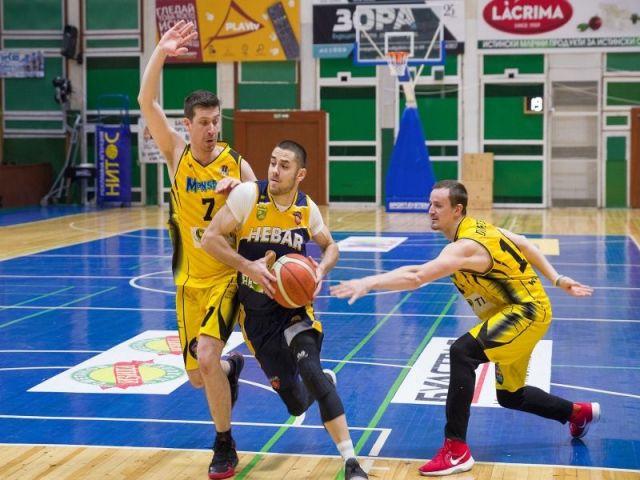 Баскетболистите на Хебър играят и за Купата на независимостта