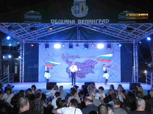 """Над 3000 души се събраха на площад """"Николай Гяуров"""" за """"На мегдана"""""""